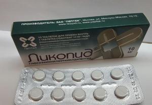 Как принимать ликопид при псориазе отзывы