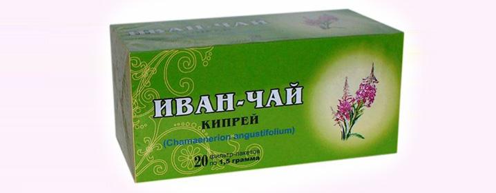 Применение иван чая при простатите физиолечение простатита у мужчин
