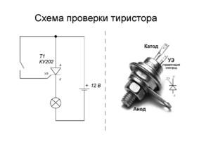 Схема подключения ку202