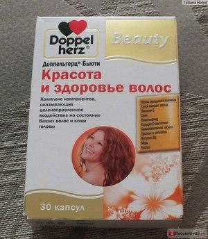 Что необходимо для того чтобы волосы были здоровыми