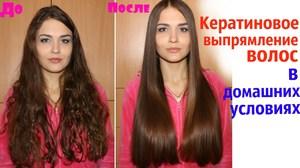 Чем выпрямить волосы