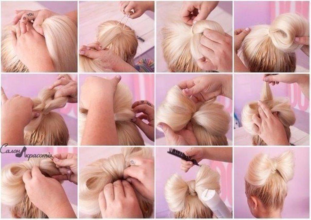 картинки из волос делать бантик самый