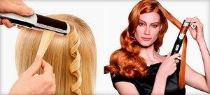 Как сделать объем для волос
