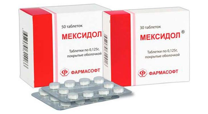 лекарство при интоксикации от алкоголя