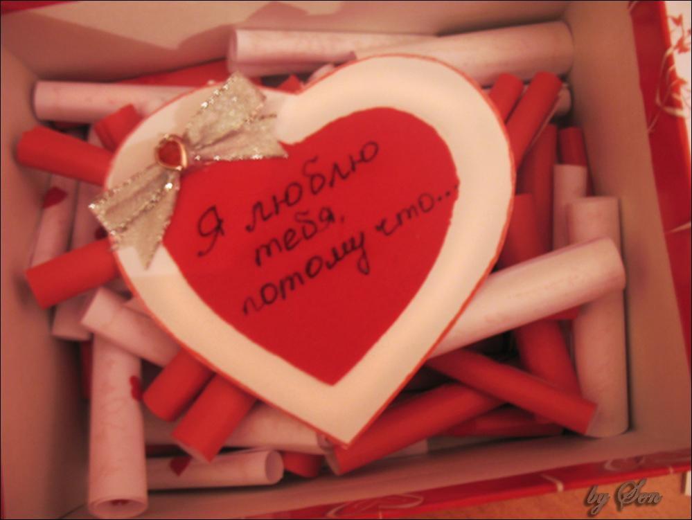 меня подарок девушке на годовщину знакомства ебал