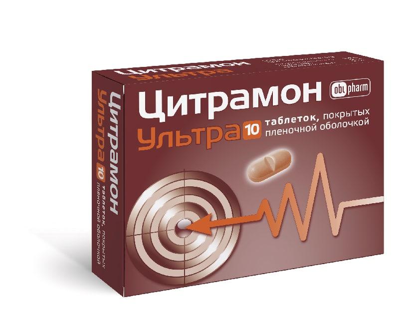 Цитрамон-Боримед (Citramon-Borimed), инструкция, таблетки ...