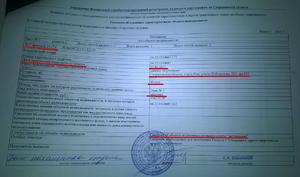 Изображение - Определение кадастрового номера квартиры gde_mozhno_posmotret_kadastrovyy