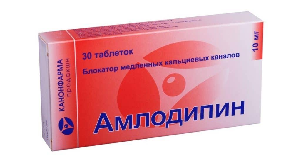 Повышающие давление препараты: список средств для поднятия АД