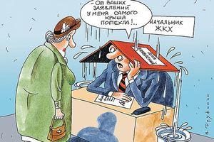 Изображение - Куда жаловаться на тсж или управляющую компанию kuda_zhalovatsya