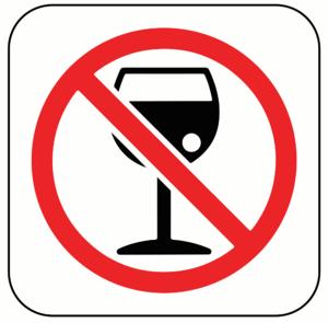 Можно ли пить алкоголь при приеме амоксициллина