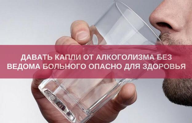 Лекарства которые пьют при лечении алкоголизма