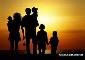 Этапы образования семьи