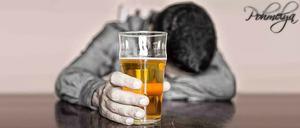 Юнидокс солютаб инструкция с алкоголем