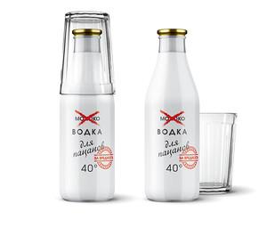 Если водку запивать молоком
