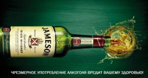 Чрезмерное употребление алкоголя вредит вашему