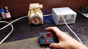 Подключение и настройка частотника