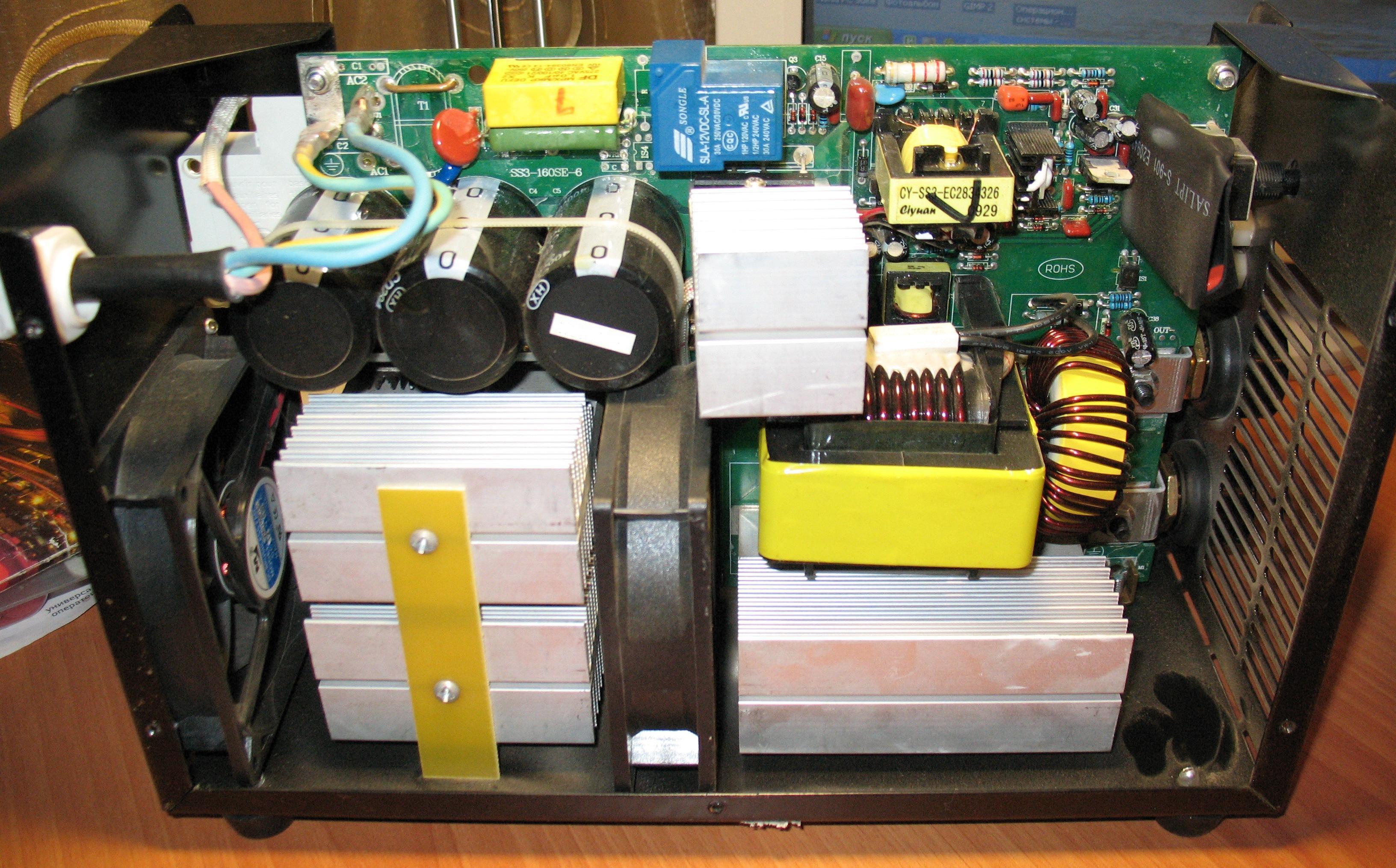 Ресанта 190 схема электрическая фото 362