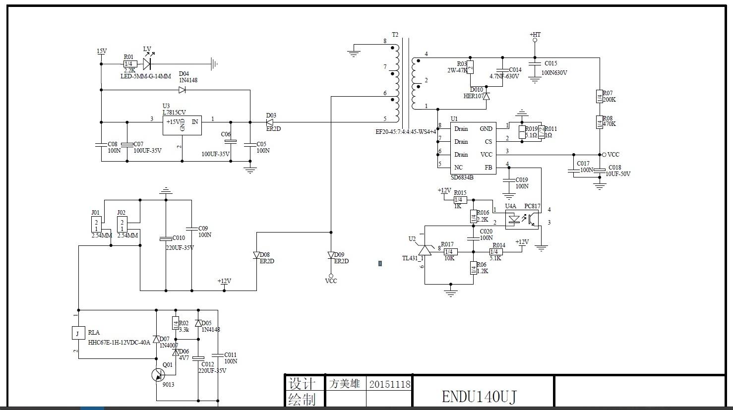 Ресанта 190 схема электрическая фото 239