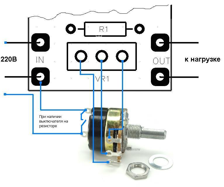 Регулятор мощности 1200 вт схема фото 11