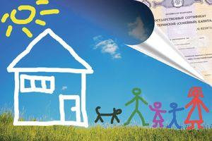 Изображение - Какие документы нужны для социальной ипотеки usloviya_socialnoy_ipoteki