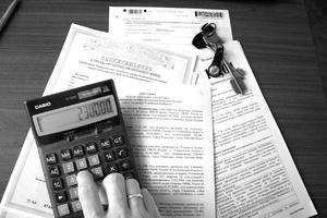 Изображение - Какие документы нужны для социальной ипотеки kakie_dokumenty_nuzhny_socialnoy
